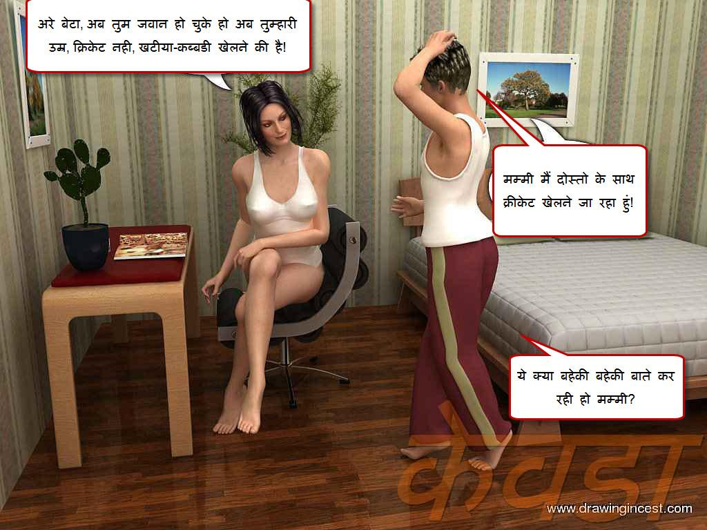 Story hindi sex in Sex Me